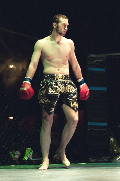 Chicago\'s MMA @ Congress Theatre